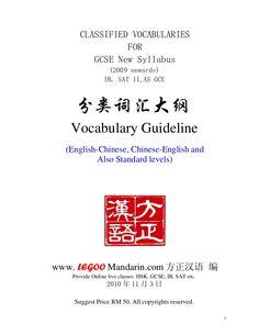 CLASSIFIED VOCABULARIES                FOR         GCSE New Syllabus                  (2009 onwards)                IB, SA...