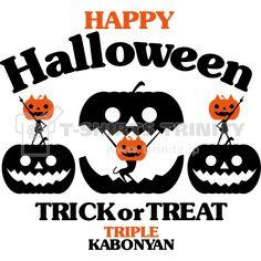 ハッピーハロウィン カボニャン トリプルデザイン カボチャ+黒猫=カボニャン。ハッピーハロウィンにトリプルポーズ! お洒落でかっこ良くてスタイリッシュデザインです。
