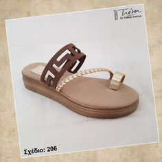 Footwear, Photo And Video, Facebook, Instagram, Handmade, Hand Made, Shoe, Craft, Shoes