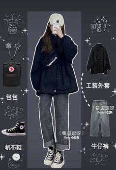 Boyish Outfits, Korean Casual Outfits, Korean Outfit Street Styles, Cute Casual Outfits, Korean Girl Fashion, Korean Street Fashion, Kpop Fashion Outfits, Girls Fashion Clothes, Aesthetic Clothes