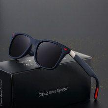 64a4557300 Marca Diseño clásico Gafas De Sol polarizadas De las mujeres De los hombres  conducción marco cuadrado
