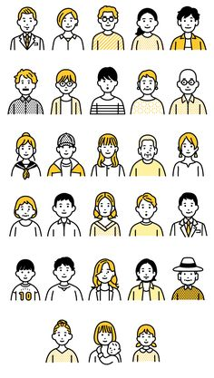 Book Design Graphique, Illustration Design Graphique, Illustration Sketches, Art Illustrations, Simple Illustration, Mountain Illustration, Character Design Animation, Character Design References, Character Sketches