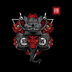 Vote for Loyalty to elect this shirt the next printed and contest winner. This is your chance to elect the next great tshirt design. Samurai Wallpaper, Japanese Art Modern, Samurai Artwork, Japanese Tattoo Art, Japan Tattoo, Samurai Tattoo, Samurai Warrior, Japan Art, Chinese Art