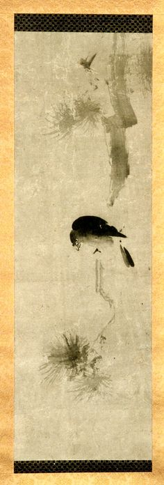 Mynah Bird on Pine Branch. Artist/maker unknown, Japanese. Edo Period. 18th century. Ink on paper; mounted as a hanging scroll. Philadelphia Museum of Art.