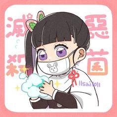 wash your hands, or I will use my venomous eyes and my katana to cut your neck -Kanao Tsuyuri Manga Anime, Anime Demon, Otaku Anime, Anime Boys, Anime Art, Kawaii Anime, Kawaii Chibi, Demon Slayer, Slayer Anime