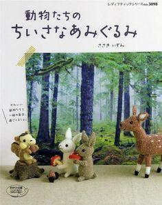 Amigurumi pattern - crochet toy pattern - japanese amigurumi book - ebook - PDF - instant download