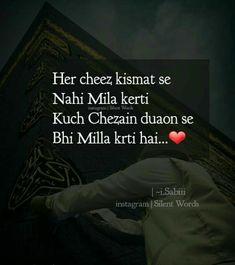 # Anamiya khan Quran Quotes Love, Muslim Love Quotes, Epic Quotes, Islamic Love Quotes, Islamic Inspirational Quotes, Romantic Love Quotes, True Quotes, Qoutes, Good Thoughts Quotes