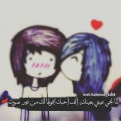 #سمسم  by love_is_only_here
