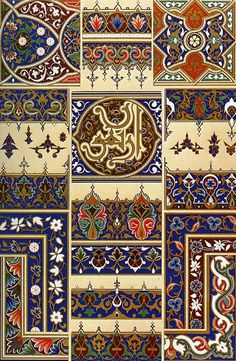 Items similar to Arabic Ornamental Chromolithograph Auguste Racinet Antique Ornamental Print 10 x 15 inches on Etsy Textiles, Textile Patterns, Textile Design, Print Patterns, Graphic Patterns, Arabesque, Egyptian Art, Picture Collection, Islamic Art