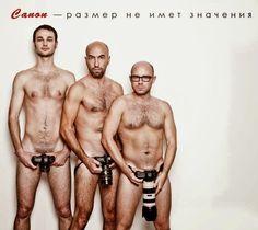 TIẾP THỊ QUẢNG CÁO HIỆU QUẢ: Thủ pháp quảng cáo Sex Appeal: Bộ sưu tập minh họa
