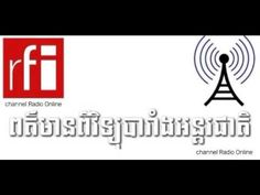 RFI Khmer Radio - Afternoon News On 21 April 2016
