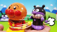 アンパンマンおもちゃ❤アニメ 珍しいアンパンマンとバイキンマンのおもちゃ Anpanman Toy