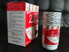 Japan Lingzhi 2 Day Diet  Slimming Formula. Our Price:USD18.80.Our wholesale price,more than 500 boxes please email to get a best price.  http://www.japan-lingzhi-2daydiet.com/Japan-Lingzhi-2-Day-Diet-Slimming-Formula.html#