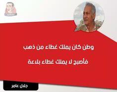 Shimaa Mohammed (@ShimaaMohamed85) | تويتر