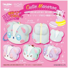 iBloom Cutie Macaron Harajuku Bear Squishy from iBloom. Each comes in original iBloom packaging. Mat - Coconut scent, Mao - Blueberry, Moo - Melon Scent and Luke - Raspberry. Ibloom Squishies, Harajuku, Bob Marley, Japanese Wall, Japanese Toys, Charms Lol, Cute Squishies, I Love My Brother, Modern Toys