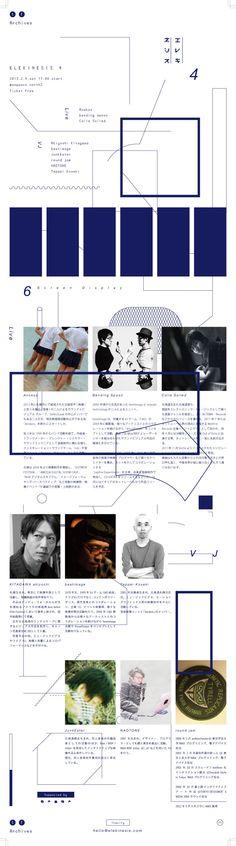 http://abehirofumi.com/projects/elekinesis-4/