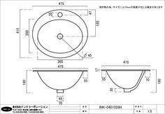 水回り製品(洗面台・バスタブ)専門通販サイト【ビーキューブ】です。おすすめの洗面ボウル 陶器 オーバーカウンタータイプ 埋め込み オーバル 幅47.5cm INK-0401028Hなど世界中のデザイン性に優れた水回り商品を安全にお届けします。