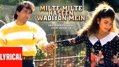 """Milte Milte Haseen Wadiyon Mein"" Lyrical Video | Junoon | Pooja Bhatt, ..."