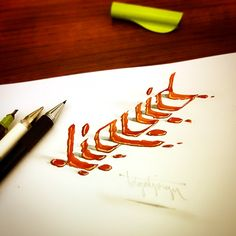 3D Calligraphy Anamorphic Letters - liquid