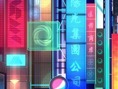 Neons  by RomainTrystram #Design Popular #Dribbble #shots
