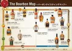 Amazon.co.jp: サントリーお酒ストア: バーボンウイスキー・クラフトバーボン特集