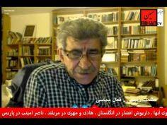 از نشست سازمان ملل  تا فاجعه مرگ حجاج در مکه در گفت و گو با حشمت رئیسی
