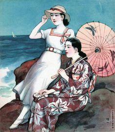 Nippon-Graph Japanese Beauty, Japanese Art, Japan Woman, Roman Art, When It Rains, Fashion Catalogue, 1930s Fashion, China Painting, Orient