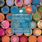 16-18 Μαΐου Εβδομάδα Εφαρμοσμένων Τεχνών με Δωρεάν Σεμινάρια εξειδίκευσης στο Xinis Education Festival