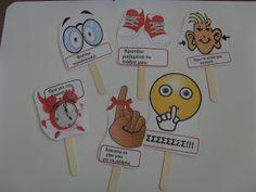 ...Το Νηπιαγωγείο μ' αρέσει πιο πολύ.: Παίξαμε με τους κανόνες της τάξης μας. Classroom Rules, Preschool Classroom, Classroom Decor, Kindergarten, 1st Day Of School, Back To School, Autumn Leaves Craft, Class Rules, Class Decoration