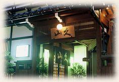 Takayama Oyado Yamakyu - amazing amazing traditional ryokan in Hida Takayama in Gifu Prefecture