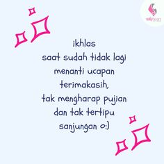 Hijab Quotes, Muslim Quotes, Anime Muslim, Doa Islam, Cartoon Quotes, Islamic Qoutes, Quote Board, Doraemon, Sally