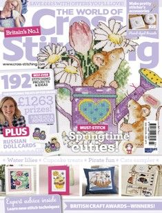 @The World of Cross Stitching, issue 203.