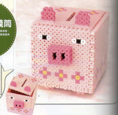 Piggy bank perler beads More