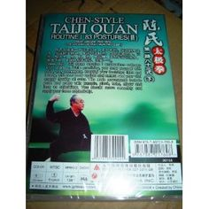 Chen-style taiji Quan Routine I 83 Postures (III) (3 DVDs) $18