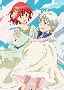 This was a pretty good anime..... a little too lovey dovey for me though........:/