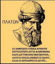 whatever happens in Greece, philosophy lives here. Best Quotes, Life Quotes, Wisdom Thoughts, Colors And Emotions, Philosophical Quotes, Motivational Quotes, Inspirational Quotes, Greek Quotes, True Words