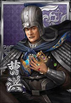 Cao Hong - Dynasty Warriors Blast