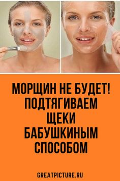 Beauty Skin, Health And Beauty, Hair Beauty, Face Care, Skin Care, Psychological Well Being, Face Massage, Beauty Recipe, Makeup Revolution