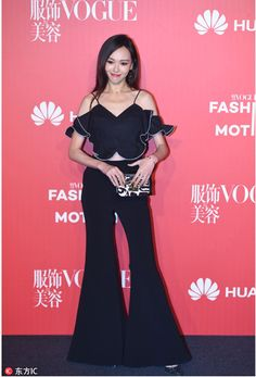 Actress Tang Yan poses at the Vogue China 11th anniversary gala on November 3 in Beijing.  http://www.chinaentertainmentnews.com/2016/11/vogue-china-11th-anniversary-gala-held.html