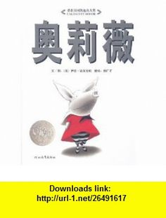 Olivia (Chinese Edition) (9787543464551) Ian Falconer , ISBN-10: 7543464551  , ISBN-13: 978-7543464551 ,  , tutorials , pdf , ebook , torrent , downloads , rapidshare , filesonic , hotfile , megaupload , fileserve