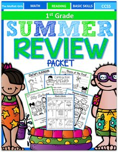 Summer Review Packet for 1st Grade!  This packet has EVERYTHING!  No prep needed, just PRINT and GO!