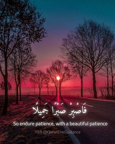 Best Quran Quotes, Allah Quotes, Muslim Quotes, Qoutes, Life Quotes, Beautiful Quotes About Allah, Beautiful Islamic Quotes, Islamic Inspirational Quotes, Quran Wallpaper