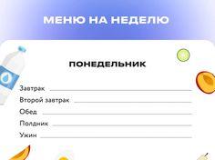 Пособие по домашним тренировкам– Google Диск Google