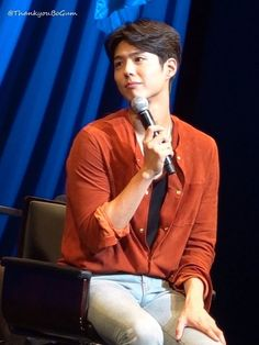 Park Go Bum, Kobe Japan, Bo Gum, Beautiful People, Handsome, Actors, Celebrities, Instagram Posts, Shirt Patterns