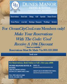 #OCCoupons - 10% OFF at the Dunes Manor Hotel & Suites, Ocean City MD | Ocean City Cool Members Only  #oceancitycool