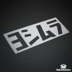 Car and Motorbike Stickers Yoshimura 4 Troy Lee, Car Hd, Logo Sticker, Cars And Motorcycles, Motorbikes, Logo Design, Wallpapers, Stickers, Type