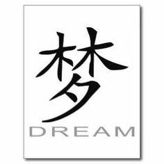 hoffnung tattoo pinterest hoffnung zeichen und chinesische schrift. Black Bedroom Furniture Sets. Home Design Ideas
