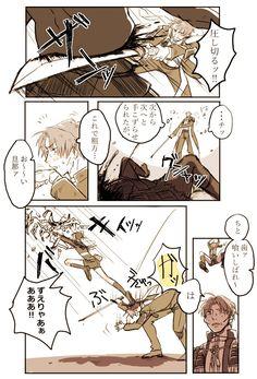 Touken Ranbu, Manga, Illustration, Poster, Swords, Twitter, Manga Anime, Manga Comics, Illustrations