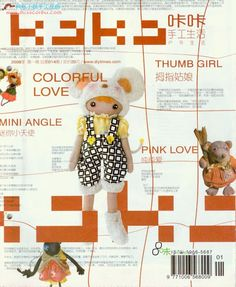 咔咔14 - 天蝎蝴蝶 - Picasa Web Albums