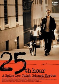 25th hour....